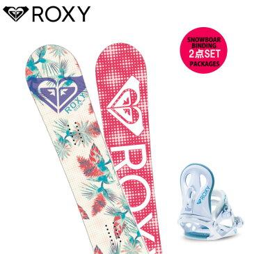 スノーボード + ビンディング 2点セット ROXY ロキシー GLOW 18-19モデルレディース FF G18