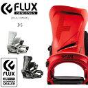 送料無料 スノーボード バインディング ビンディング FLUX フラックス DS ディーエス 18-19モデル メンズ FF I6