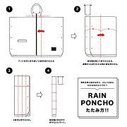 レインポンチョKiUキウK64-135KiURAINPONCHOレインコート雨アウトドアユニセックスGGG4MM