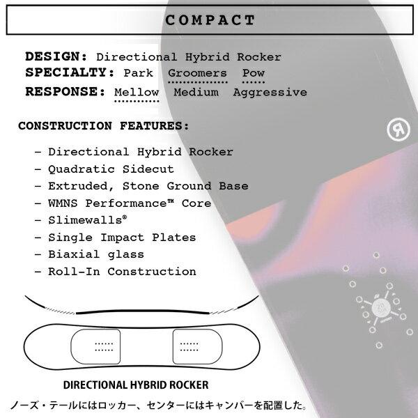 予約販売 11月中旬入荷予定 スノーボード 板 RIDE ライド COMPACT コンパクト 19-20モデル レディース GG G22