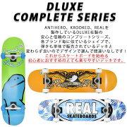 スケートボードコンプリートセットANTIHEROアンチヒーローBLACKHEROISSUES8インチGGH13MM