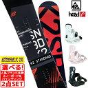 ★スノーボード+バンディング 2点セット K2 ケーツー STANDARD スタンダード HEAD ヘッド NX MU 19-20モデル メンズ GG K14