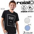 SALE セール 50%OFF メンズ ハイブリッド 半袖 Tシャツ 水陸両用 roial ロイアル HTS16 ラッシュガード EE1 E17