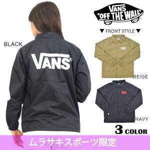 【送料無料】レディースジャケット VANS バンズ VA15FW-21GMS DD1 I26