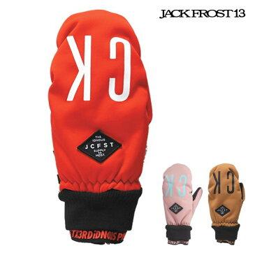スノーボード グローブ JACK FROST13 ジャックフロスト JFA91203 REST MITTEN 18-19モデル メンズ レディース FX L12