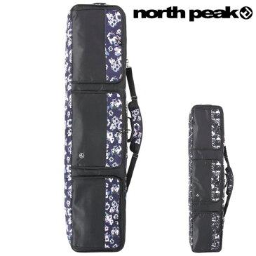 送料無料 スノーボード ケース north peak ノースピーク NP-5054 (148cm 160cm) FX K14