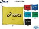 【メール便対応 商品2個まで】シューズケース アシックス asics シューズ袋L TZS987 バッグ シューズバッグ