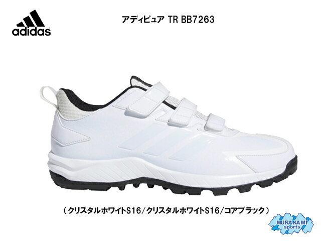 野球・ソフトボール, スパイク  TR BB7263