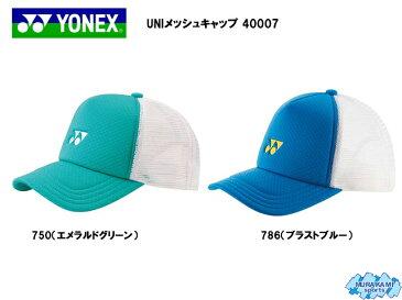ヨネックス UNIメッシュキャップ 40007 テニス 帽子