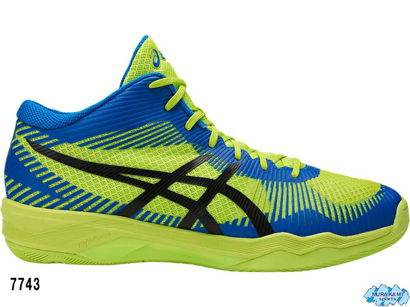 シューズ, メンズシューズ  asics VOLLEY ELITE FF MT FF MT TVR714