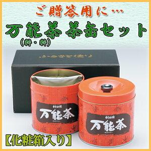 ブレンド茶セットでさらに健康に!万能茶 健康茶 茶缶村田園 万能茶(粋粋)茶缶セット健康茶 ...