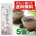 日本で一番選ばれた万能茶から健康生活を始めてめてみませんか?【健康茶、ブレンド茶】万能茶(...