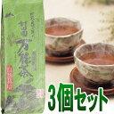 村田園 万能茶(粋)400g入り×3個セット健康茶 万能茶 ノンカフェイン カロリーゼロ カフ…