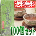大阿蘇 村田園 万能茶(粋)400g入り×100個セット日本茶 健康茶 ハトムギ はと麦 カフ…