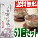 村田園 万能茶(選) 400g入り×50個セット万能茶 ノンカフェイン 健康茶 ダイエット茶 …