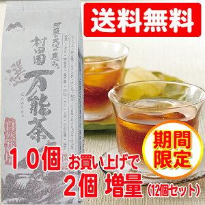 \万能茶はブレンド茶葉市場 日本国内 6年連続通信販売売上No.1/ノンカフェイン&カロリーゼロ...