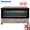Panasonic/パナソニック 【オススメ】NT-T300
