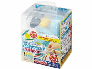 面倒な名前書きがスタンプ ポンで簡単に!シヤチハタ おなまえスタンプ入学準備BOX