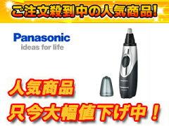 【nightsale】 Panasonic/パナソニック エチケットカッター ER-GN50-…