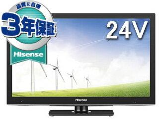 HS24A22024V型ハイビジョンデジタルLED液晶テレビ【送料無料※お届けは玄関先まで】【hisense】