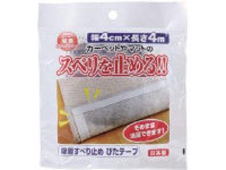 Watanabe/ワタナベ工業 吸着すべり止め ぴたテープ SD-404