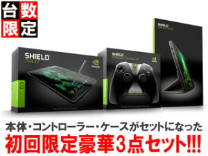【送料無料】【smtb-u】NVIDIA 【初回数量限定3点セットがお買い得】8型Androidタブレット SHIE...