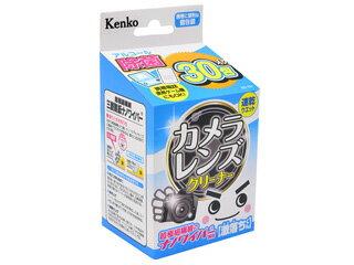KENKO/ケンコー 激落ちくん カメラレンズクリーナー 30包入り