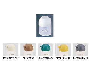 ENTEC/エンテック マッシュルームM−5203塩入れ/ブラウン
