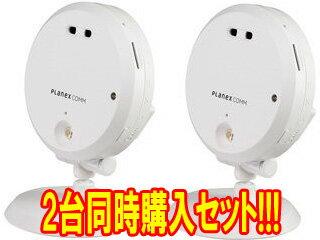 【人気!】プラネックス ネットワークカメラ カメラ一発! CS-W50HD