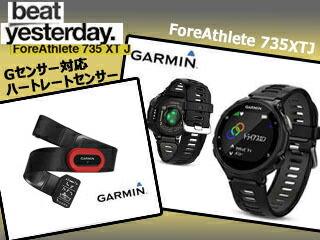 【nightsale】 GARMIN/ガーミン フォアアスリート ForeAthlete 735XTJ (Black Gray) + Gセンサー対応 ハートレートセンサ HRM4-Run 【当社取扱いのガーミン商品はすべて日本正規代理店取扱品です】:ムラウチ