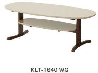 【コーナーを上手に活用!スペースの広がりを演出!】【OVALLD】リビングテーブルKLT-1640WG