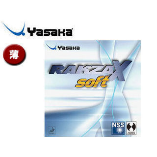 卓球, 卓球用ラバー Yasaka B58-20 ELFRARK