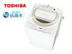 【送料無料】【smtb-u】TOSHIBA/東芝 AW-8D2(W) 全自動洗濯機 【洗濯・脱水容量 8.0kg】(グラン...