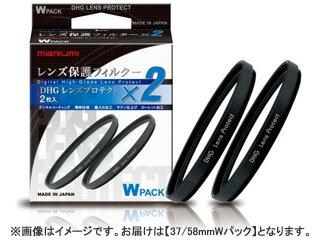 交換レンズ用アクセサリー, レンズフィルター MARUMI DHG W 3758(37mm58mm)