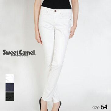 Sweet Camel/スウィートキャメル レディース ストレッチサテン スキニー デニム パンツ (01 ホワイト 白 /サイズ64) SA-9141