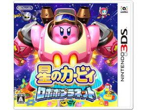 任天堂 星のカービィ ロボボプラネット【3DS】