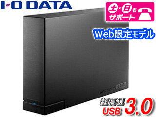USB3.0対応縦置き・横置き両対応外付けハードディスク3TBHDC-LA3.0