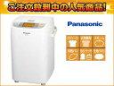 【納期未定】Panasonic/パナソニック SD-BMS101 ホームベーカリー(Sホワイト)【1斤タイプ】