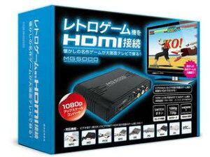 【送料無料】【smtb-u】マグレックス 【懐かしの旧世代TVゲーム機をHDMI接続!】RETRO GAME TO ...