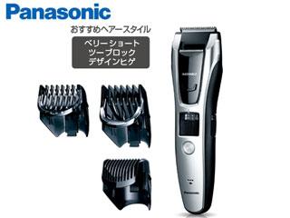 【nightsale】 Panasonic/パナソニック ER-GB74-S ヒゲトリマー (シルバー調)