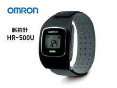 【送料無料】【smtb-u】OMRON HR-500U 脈拍計