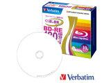 Verbatim/バーベイタム 録画用BD-RE 25GB(1-2倍速対応) 5mmケース 10枚 VBE130NP10V1
