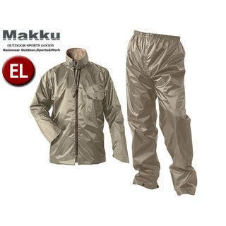 Makku/マック AS-5300 ライジングマック 全3色6サイズ レインスーツ上下 2レイヤー フード着脱式  (ライトグレー)