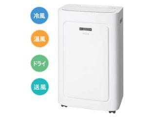 トヨトミ TAD-22HW (W) ホワイト スポット冷暖エアコン