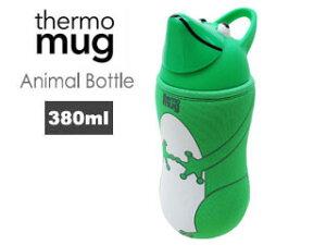 人気のアニマルボトルにヒヨコ、カエル、クロネコが登場!!thermo mug/サーモマグ 5155AM ア...