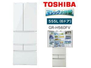 東芝 冷蔵庫