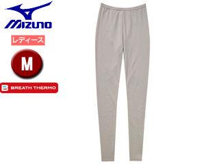 mizuno/ミズノ 【在庫限り】C2JB6841-47 ブレスサーモエブリ・プラス タイツ レディース 【M】 (グレージュ) 掲載商品は他店舗でも同時販売しております。売り切れの際はご容赦ください。