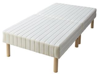 【新生活応援!ベッド下が高さ25cmで収納にも使える!】脚付マットレスベッドシングル12011