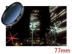 MARUMI/マルミ 6Xクロス 77mm 光条効果フィルター