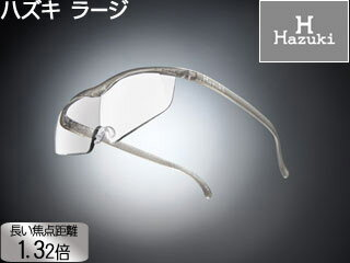 メガネ型拡大鏡 ラージ 1.32倍 クリアレンズ チタンカラー